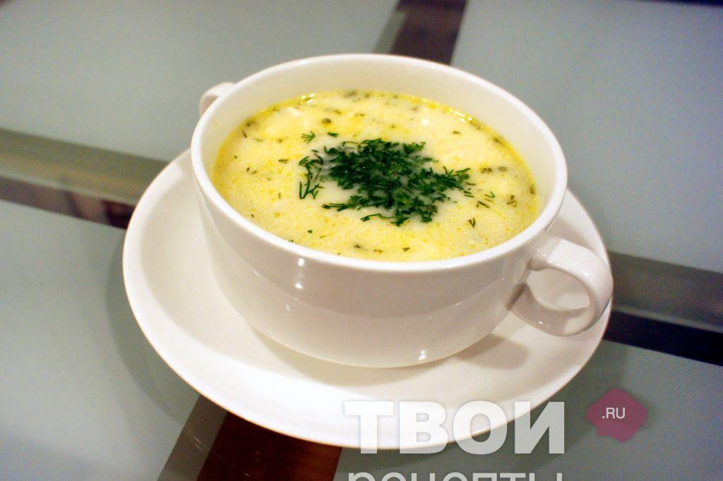 Вкусный сырный суп рецепт с плавленным сыром