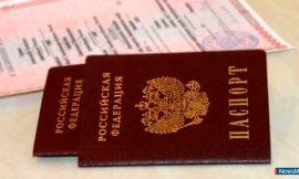 штампа в паспорте