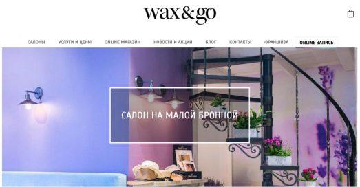 Обзор салона эпиляции воском Wax & Go