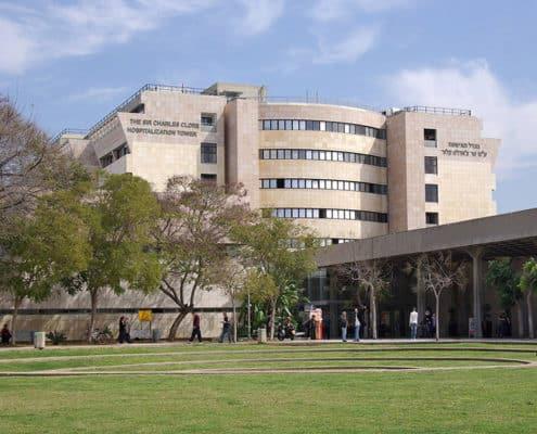 Медицинский центр Шиба (Израиль)
