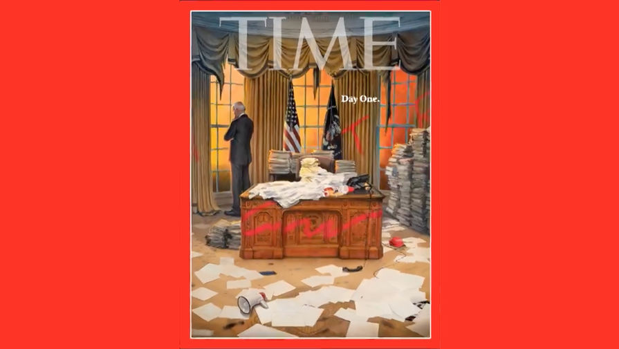 Американский журнал Time поместил на обложку разгромленный Овальный кабинет в Белом доме. Запись была опубликована в Twitter издания.