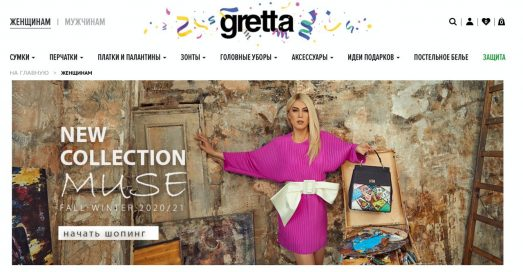 Интернет-магазин Gretta — обзор ассортимента