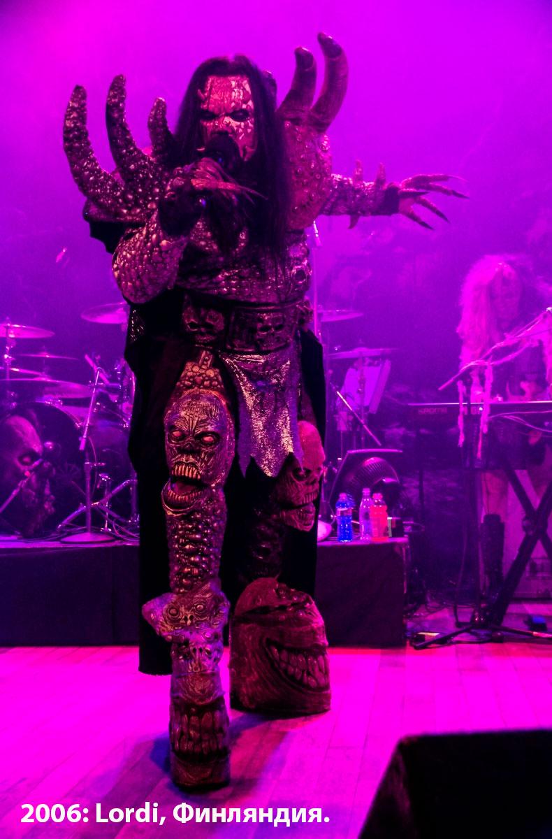 2006: Lordi