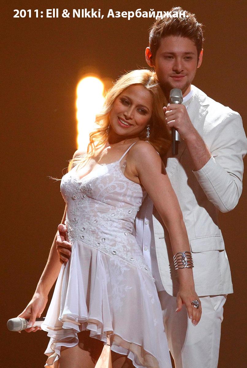2011: Ell & NIkki