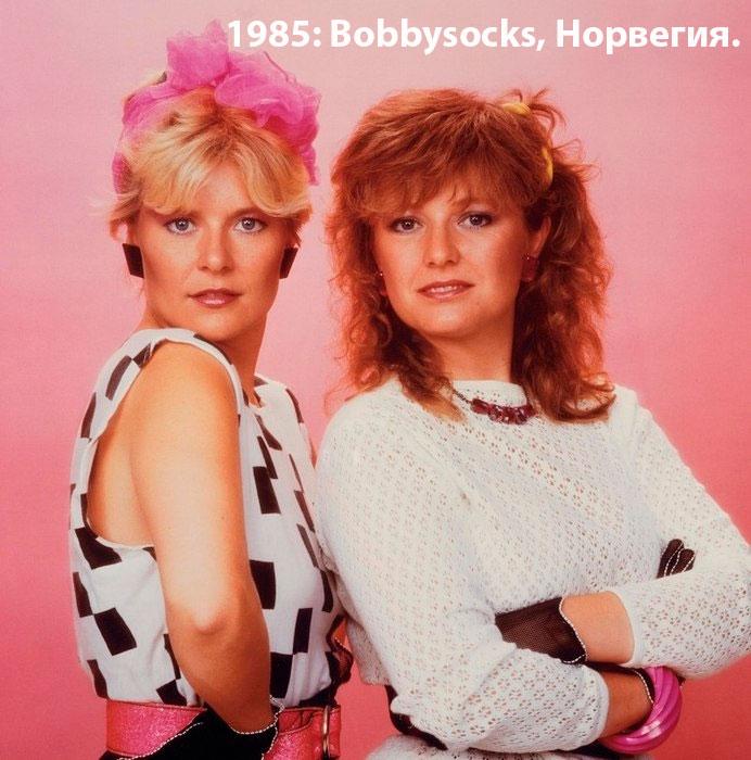 1985: Bobbysocks