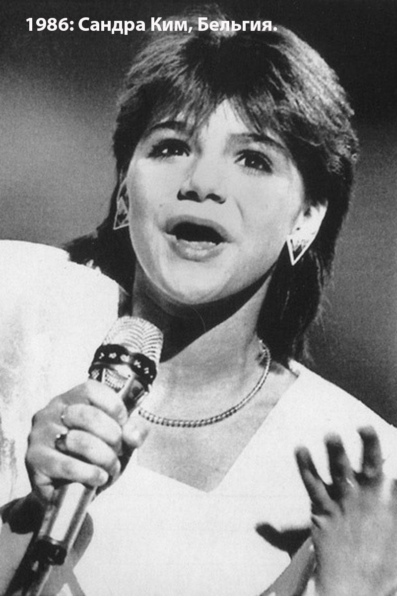 1986: Сандра Ким
