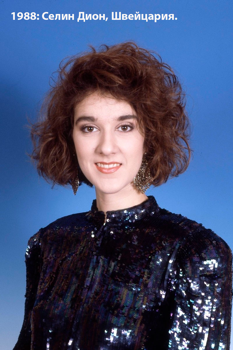 1988: Селин Дион