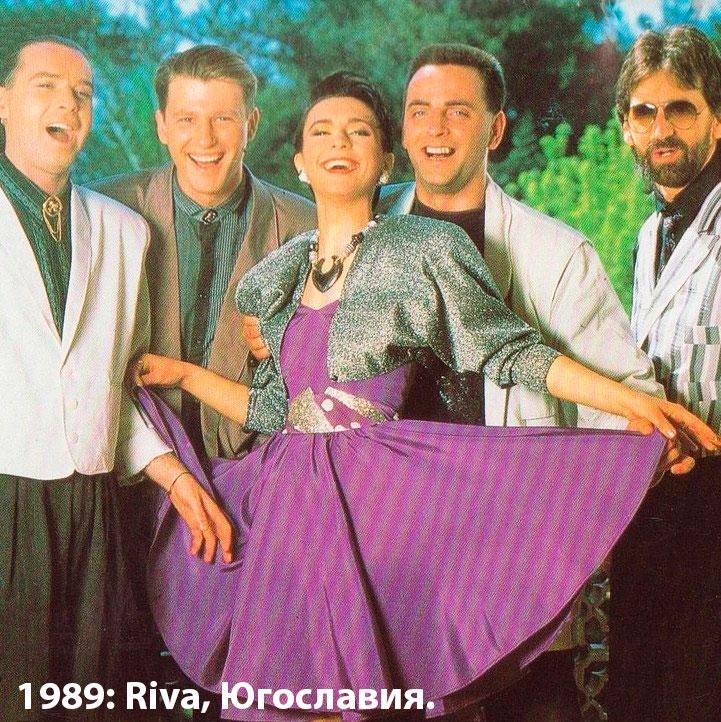 1989: Riva